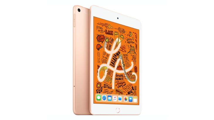Apple iPad mini 5(第5世代)