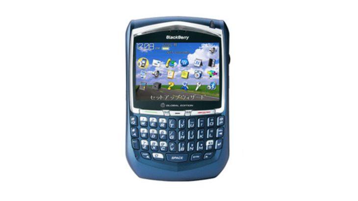BlackBerry 8707h